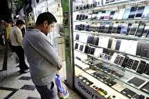رجیستری موبایل چیست و چگونه انجام میشود؟ + راهنمای قدم به قدم