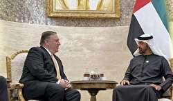 هجمه همهجانبه آمریکا علیه ایران