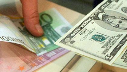 قیمت دلار و ارزهای دولتی امروز شنبه، ۲۹ دی ۹۷