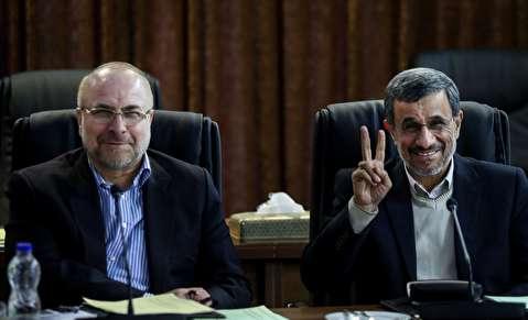 (تصاویر) اخمها و لبخندها در مجمع؛ از ظریف تا احمدینژاد