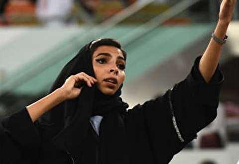 (تصاویر) زنان عربستانی تماشاگر سوپرکاپ ایتالیا