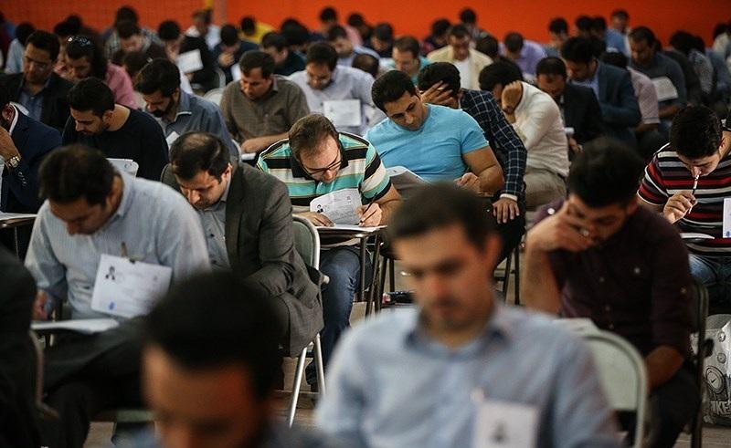 جزئیات ششمین آزمون استخدامی دستگاههای اجرایی + سازمانهای به کارگیرنده، لینک ثبت نام