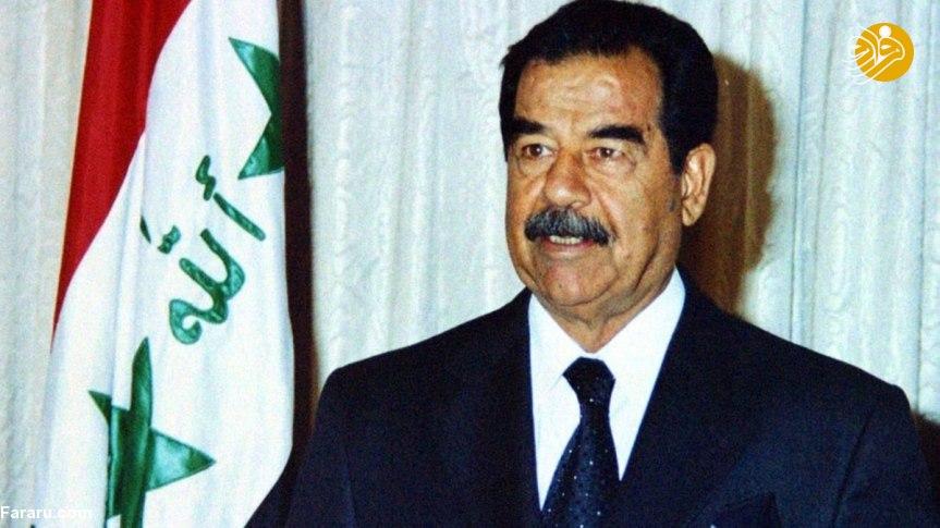 افشای گنج صدام حسین