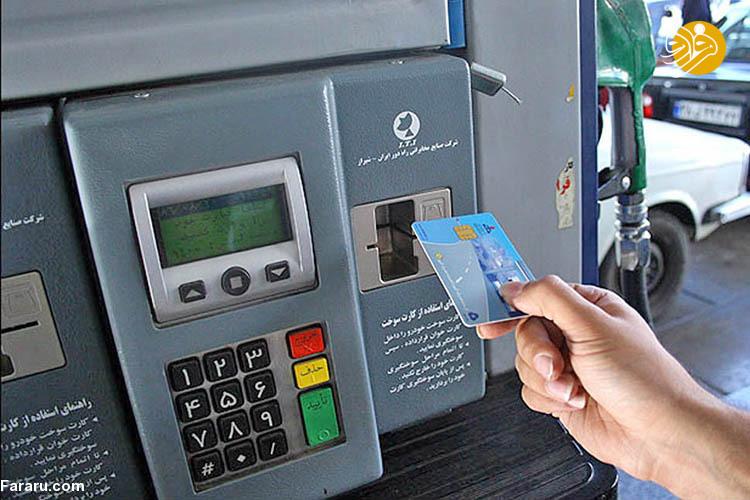 تخصیص سهمیه بنزین به هر نفر بر بستر کد ملّی خانوار