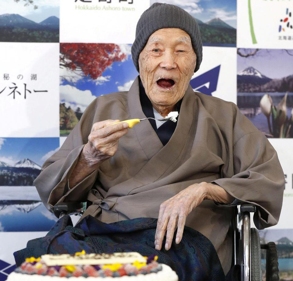 سالخوردهترین مرد ژاپنی درگذشت