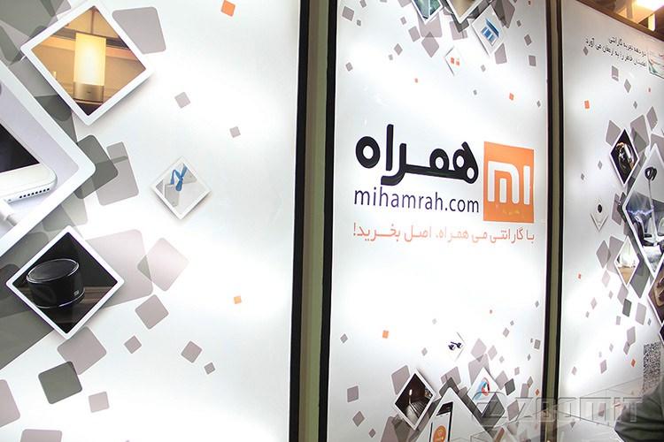 رایانه همراه تامین کننده هدایای تبلیغاتی سازمانی