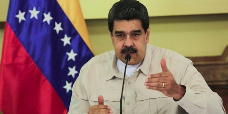 کودتا علیه مادورو در ونزوئلا