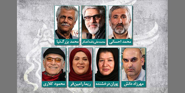 اعلام داوران بخش اصلی جشنواره ۳۷ فیلم فجر