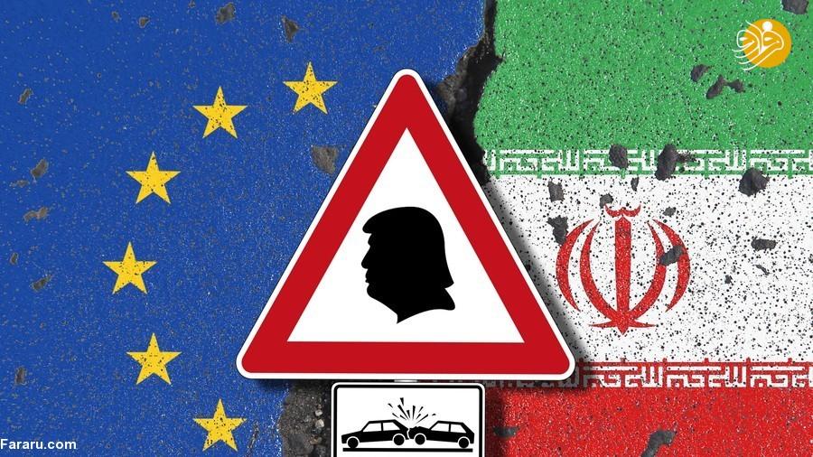 اروپا دقیقا از ایران چه میخواهد؟