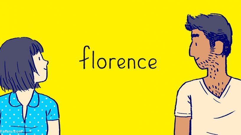 بازی موبایل Florence فلورانس، عشق و درسی از زندگی که باید آموخت