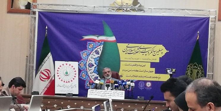 توضيح درباره جنجال لغو سخنرانی لاریجانی در کرج