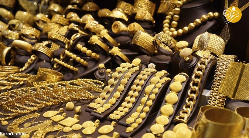 قیمت طلای ۱۸ عیار در بازار امروز چهارشنبه ۱۷ بهمن ۹۷