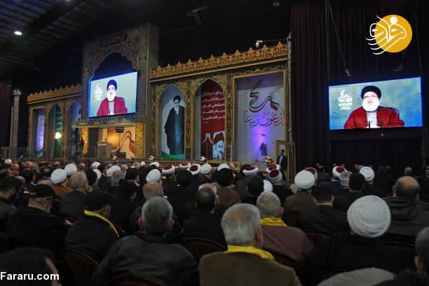 تصاویر : حاشیههای سخنرانی نصرالله در مراسم ۴۰ سالگی انقلاب اسلامی ایران