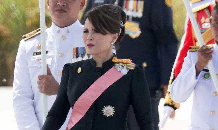 خواهر پادشاه تایلند