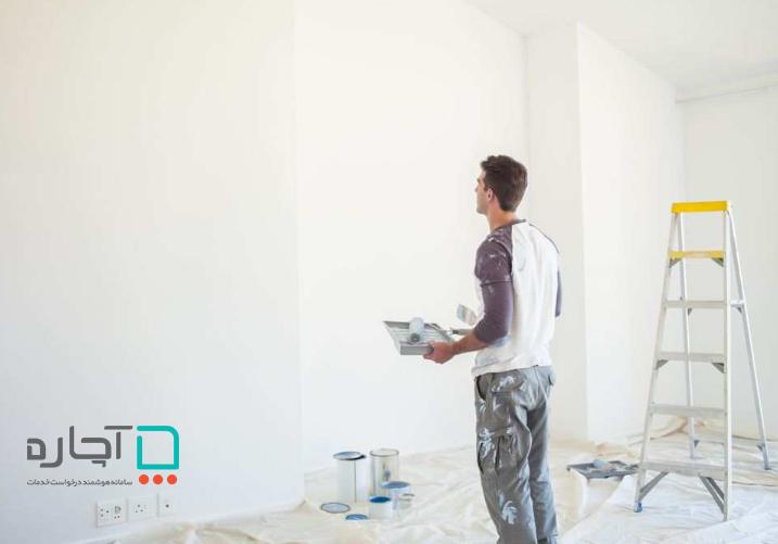 نقاشی ساختمان، بهترین راه تغییر