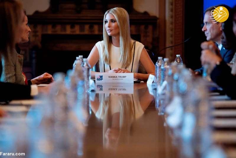 (تصاویر) ایوانکا ترامپ طرح گسترش اقتصادی برای زنان را شروع کرد