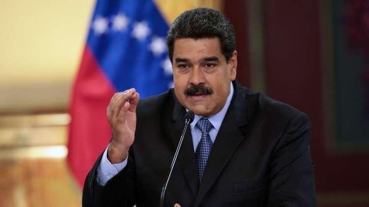 مادورو: ما گدا نیستیم