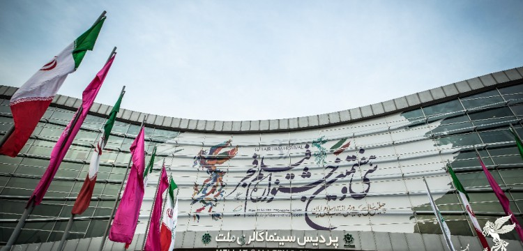 اعلام کاندیداهای سی و هفتمین جشنواره فیلم فجر