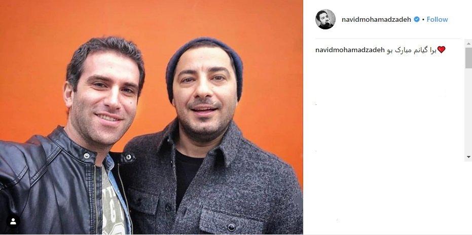 (تصویر) پیام تبریک نوید محمدزاده به هوتن شکیبا