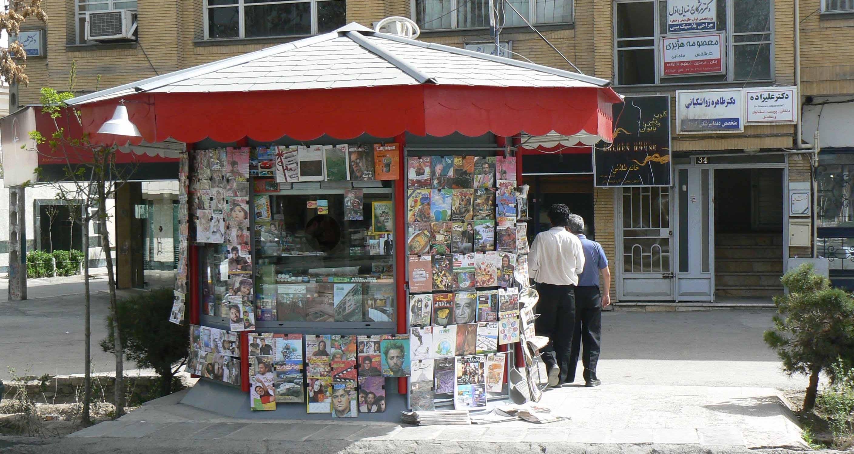 دکهها در تهران!