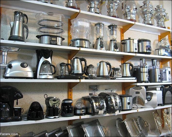 حداقل بودجه لازم برای خرید لوازم خانگی جهیزیه + قیمت