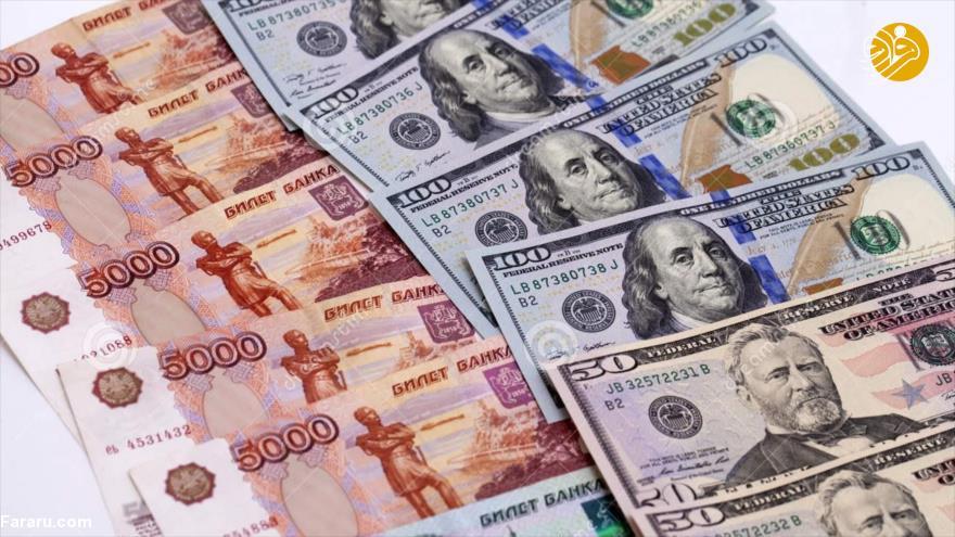 قیمت دلار و ارز در بازار امروز چهارشنبه، ۳ دی ۹۷
