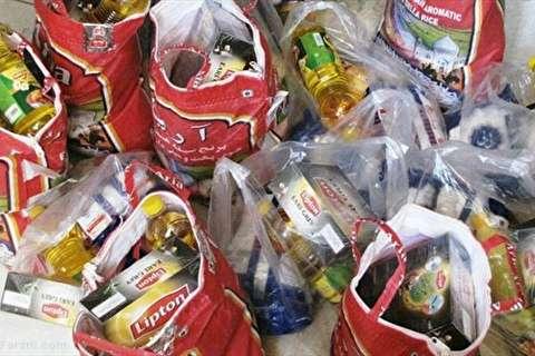 راهنمای سایت استعلام برای جاماندگان از بسته حمایتی