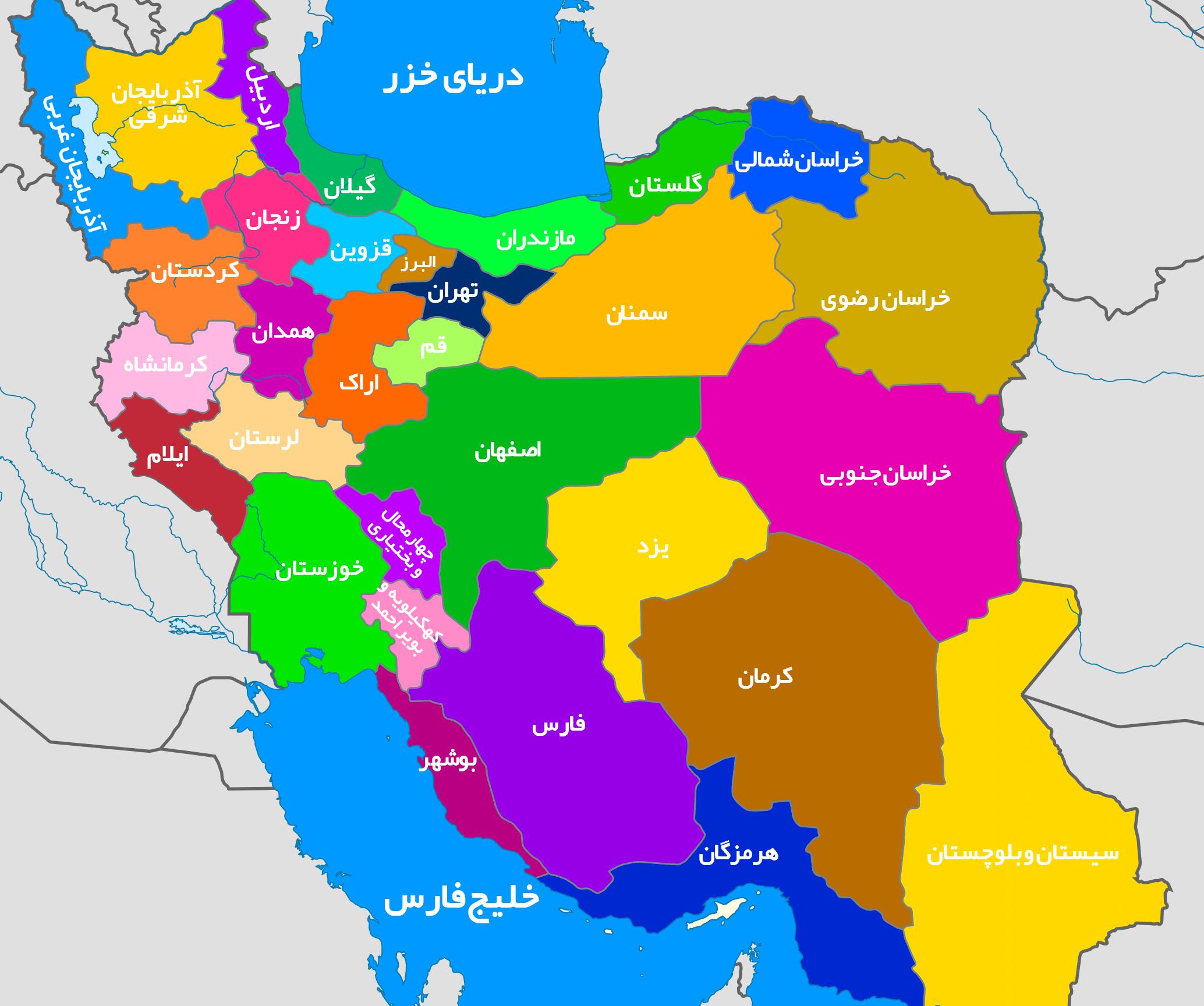 (جدول) جمعیت شهرهای ایران