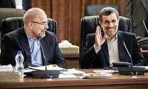 زندگی گلخانهای احمدی نژاد