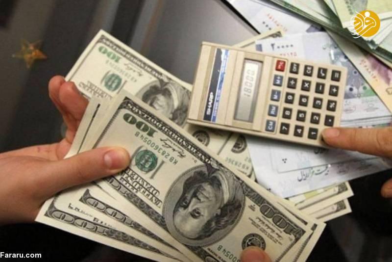 قیمت دلار و قیمت ارز در بازار امروز پنجشنبه ۲ اسفند ۱۳۹۷