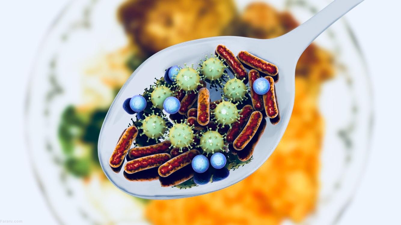 مسمومیت غذایی از علل و عوامل تا درمانهای خانگی و فوری