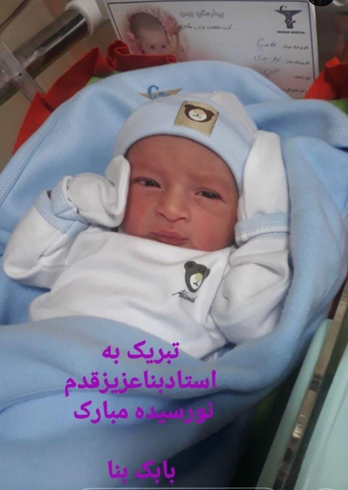 تصویری از فرزند تازه متولد شده محمد بنا