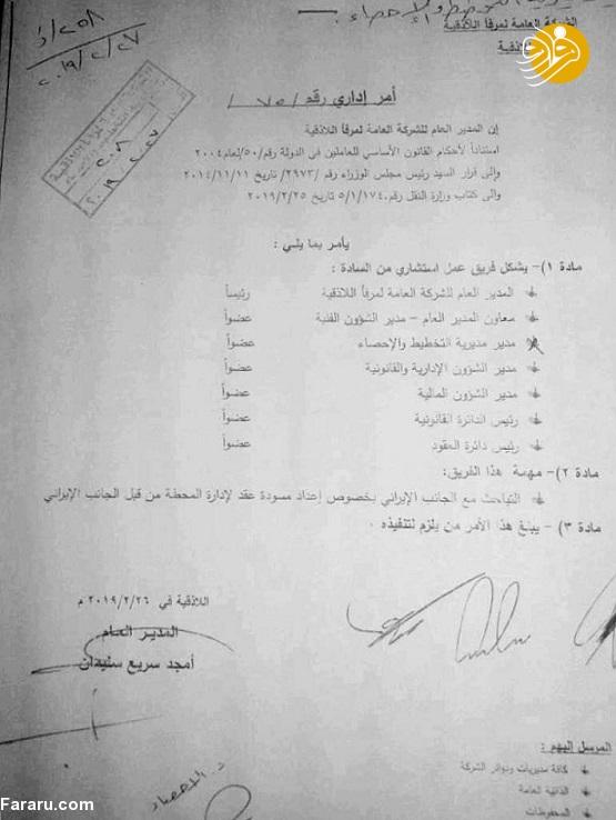 افشای توافقات ایران و سوریه در سفر بشار اسد به تهران +سند