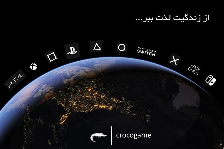 بزرگترین وبسایت فروش بازیهای ویدیویی