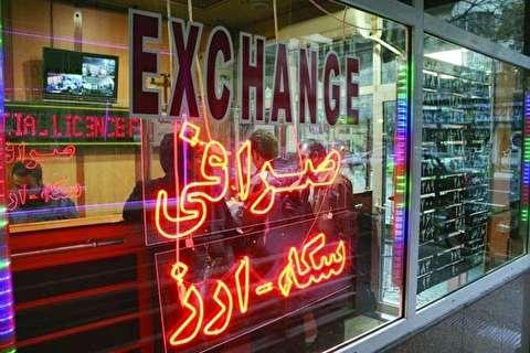 دلار در آخرین هفته سال ۹۷ آرام گرفت