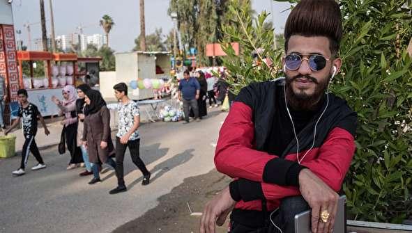 (تصاویر) موهای زرق و برقدار جوانان عراقی