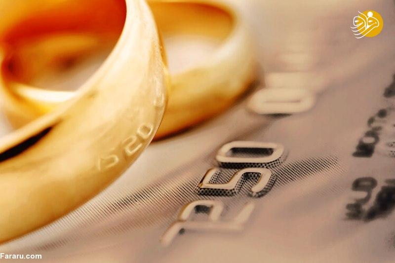 اعلام شرایط دریافت وام ازدواج ۳۰ میلیونی