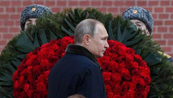 (تصاویر) پوتین در مراسم روز مدافعان میهن