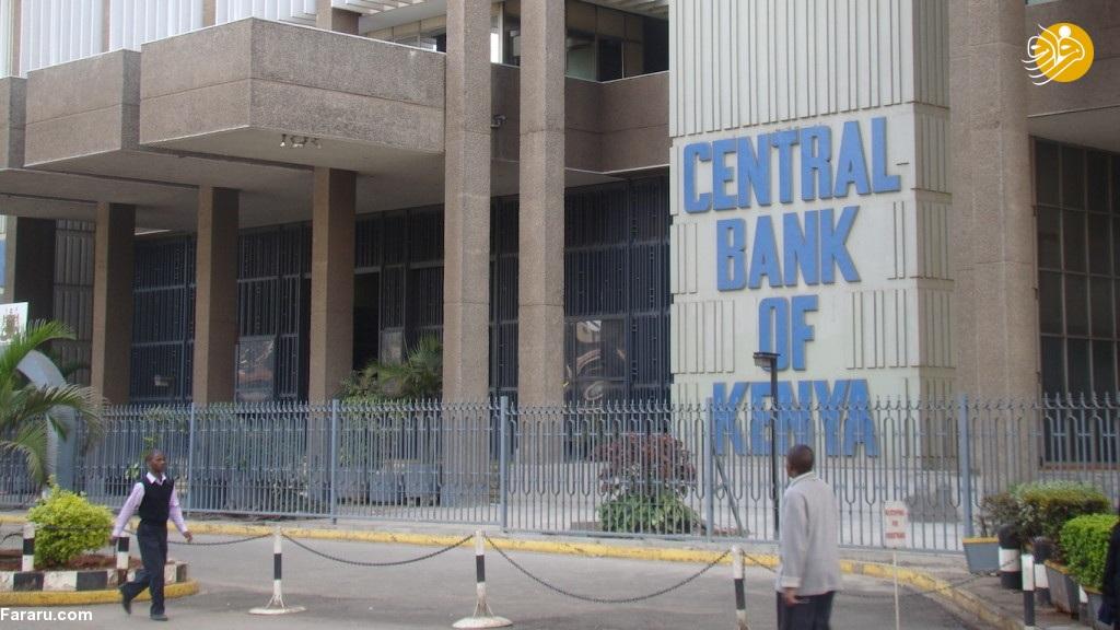 بانک کنیا