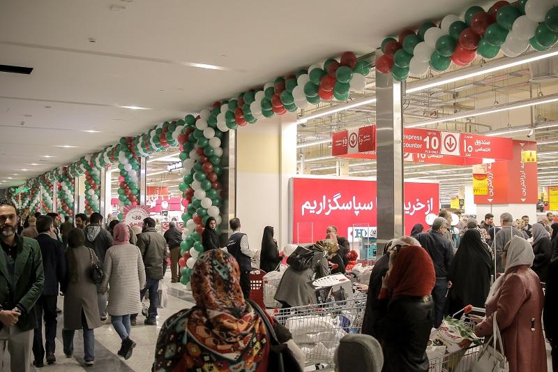 افتتاح بزرگترین هایپر مارکت کشور در بازار بزرگ ایران