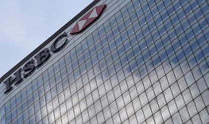 بلاک چین؛ این بار در یک بانک انگیسی