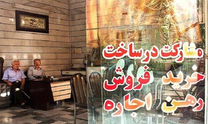قیمت آپارتمانهای ۵۰ تا ۷۵ متری در نقاط مختلف تهران