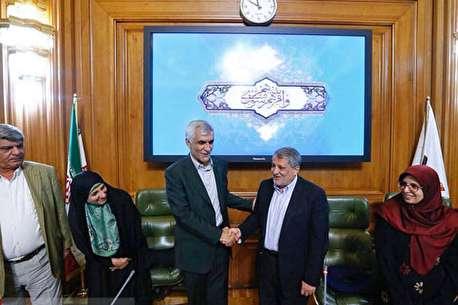 (ویدئو) مراسم تحلیف شهردار جدید تهران