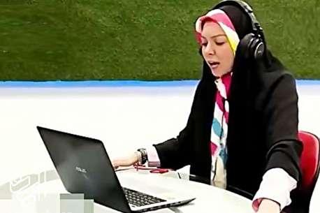 (ویدئو) آزاده نامداری هم گزارشگر فوتبال شد!