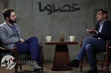(ویدئو) انتقادات صریح عماد خاتمی از عملکرد عارف