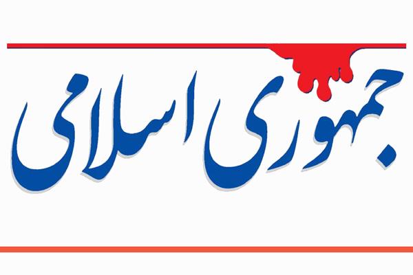 انتقاد روزنامه جمهوری اسلامی از گفته های وزیر اطلاعات دولت قبل
