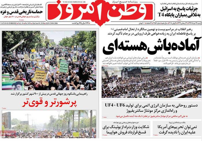پیام محکم ایران به اروپا