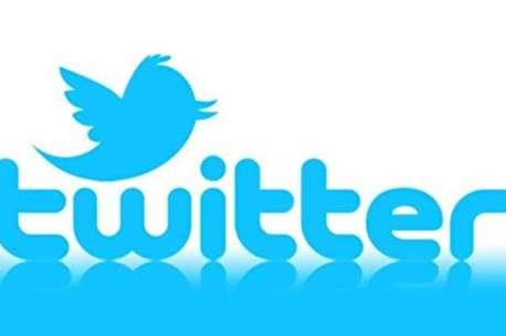 (ویدئو) توئیتر رفع فیلتر میشود؟