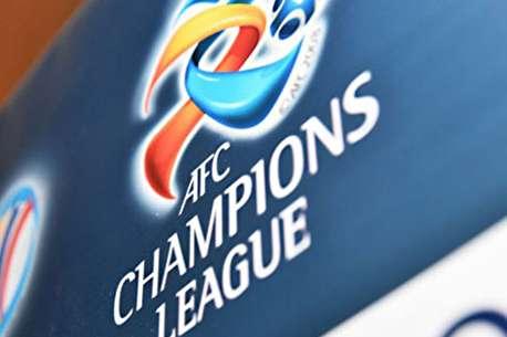 (ویدئو) قرعهکشی یک چهارم نهایی لیگ قهرمانان آسیا