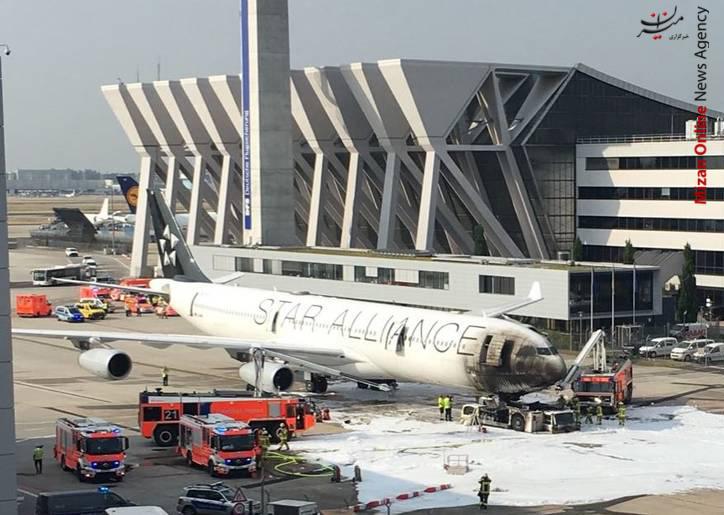 آتش گرفتن هواپیما در آلمان